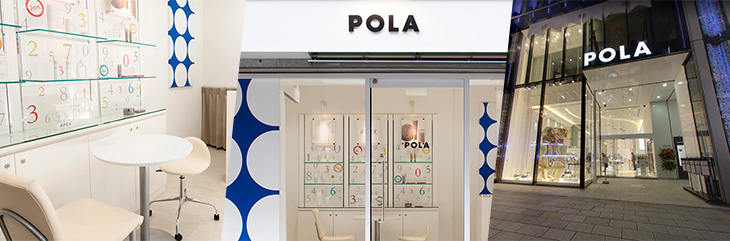 POLA THE BEAUTY銀座店